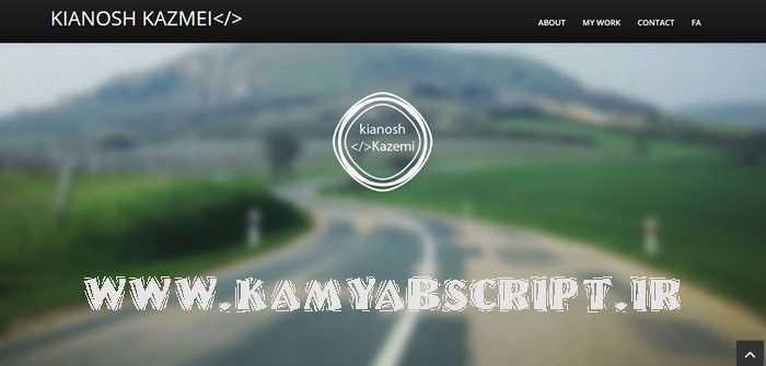 قالب HTML شخصی K Kazemi برای برنامه نویس ها و توسعه دهنده ها