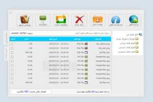 PicoFile 300x201 - اسکریپت آپلود و مدیریت فایل های کاربران سایت PicoFile