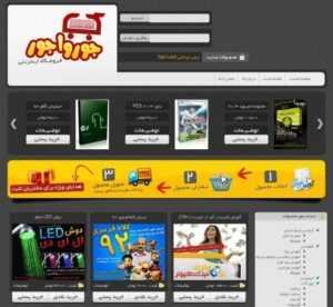 joorvajoor shop 300x276 - قالب فروشگاهی جورواجور برای وردپرس