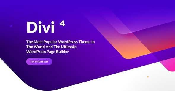 افزونه وردپرس Divi Builder صفحه ساز پیشرفته نسخه ۴٫۳٫۲