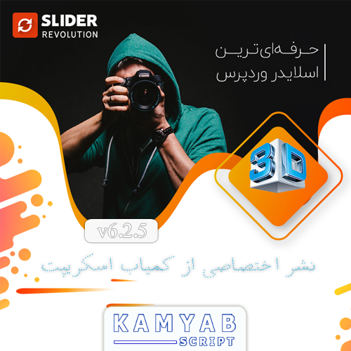 افزونه Slider Revolution اسلایدر روولوشن فارسی نسخه ۶٫۲٫۵
